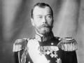 末代沙皇生死之谜