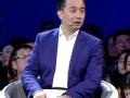 """《非诚勿扰片花》20160109 预告 黄磊成""""预言帝"""" 男嘉宾前女友登台求复合"""