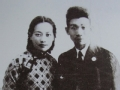 郁达夫和王映霞