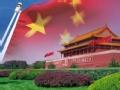 被误读的中国