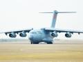运-20大型运输机交付部队引关注