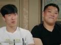 《极速前进中国版第三季片花》第一期 刘翔被表弟拖后腿干着急 刘畅金大川勇夺第一