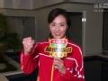 《极速前进中国版第三季片花》吴敏霞赛后助威《极速前进》:郭姐姐夫加油!