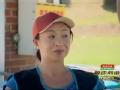 《极速前进中国版第三季片花》第五期 霍启刚屡败再陷焦虑 金星遭打击放弃挑战