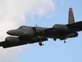 探秘解放军地空导弹首次击落U-2侦察机