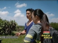 《极速前进中国版第三季片花》第九期 霍少手短寻物遇阻 吴建豪不满任务设置发飙