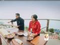 《极速前进中国版第三季片花》第十期 长腿组PK刘翔惊险飙车 郭晶晶串肉曝主妇天分