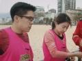 《极速前进中国版第三季片花》第十期 郭晶晶手腕遭重击骨伤复发 霍少秀智商速成球技