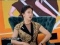 《极速前进中国版第三季片花》第十二期 极速明星毒舌吐槽集锦 金星:撕人是我强项