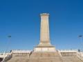 人民英雄纪念碑 碑心石的由来(下)
