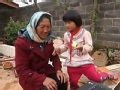 中国梦 云南故事:爱无声
