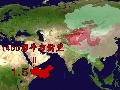 100秒看中国版图千年变化