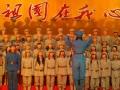 红歌传奇之北京的金山上