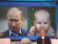 《艾伦秀第14季片花》第六十四期 同性恋艾伦批男士用品恶心美国娃酷似俄总统普京