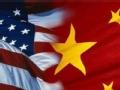 中美新型大国关系的机遇与挑战