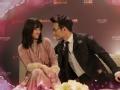 《抱走吧!爱豆》片花 王凯现场演绎霸道总裁 与陈乔恩大玩限制级壁咚