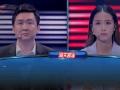 《一站到底片花》搜狗CEO王小川第一战 对决热舞美女