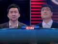 《一站到底片花》搜狗CEO王小川第二战 对决渭南司马迁