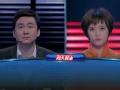 《一站到底片花》搜狗CEO王小川第五战 井柏然好友来挑战