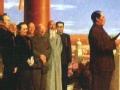 毛泽东诗词的故事 天地言志