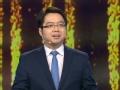 全球治理与中国贡献