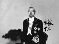 二战后的日本天皇(上)