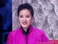 《耳畔中国片花》第六期 雷佳评阎维文深情有魅力 赞其对妻子忠贞不渝