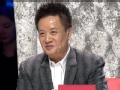 《耳畔中国片花》20170331 预告 突围赛首场开战 阎维文赞选手天生好嗓子