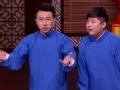 《笑声传奇片花》第一期 张番 刘铨淼《我是歌王》