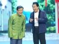 《笑声传奇片花》第三期 大兵 赵卫国《向领导汇报》