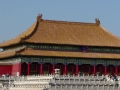 看懂北京城 北京屋顶知多少
