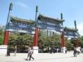 看懂北京城 牌楼有话说