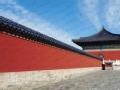 """看懂北京城 """"墙""""的七十二变"""