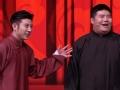 《笑声传奇片花》第六期 高晓攀 尤宪超《绕口令》