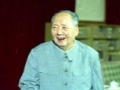 毛泽东遗物的故事 游泳裤与诗词手稿