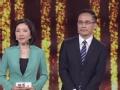 世界难题与中国答案