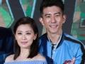 《极速前进中国版第四季片花》极速前进4前瞻宣传片曝光 范冰冰王丽坤赛龙舟