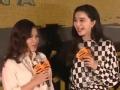 《极速前进中国版第四季片花》范冰冰称谢依霖才是女神 怒证自己是女神经