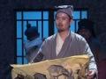 《笑声传奇片花》第十期 艾伦 《吕先生与驴》