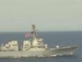 美军闯南海为何总是此型舰
