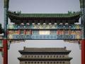 看懂北京城 从街坊到牌楼