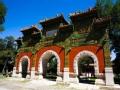 暑期旅游指南 国子监孔庙