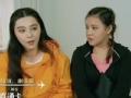 《极速前进中国版第四季片花》第二期 范冰冰放弃挑战心情低落 张继科裱花一脸严肃