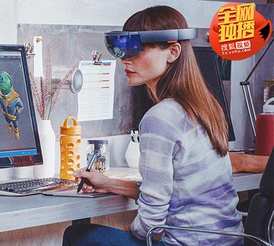 微软黑科技HoloLens