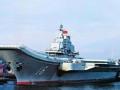日本新版《防卫白皮书》 最怕辽宁舰