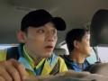 《极速前进中国版第四季片花》第三期 极速首现对抗任务 司机走错路惹张继科黑脸