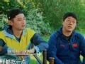 《极速前进中国版第四季片花》第三期 科爸心疼张继科实诚挑菜 致父子落后互相埋怨