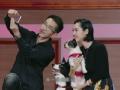 《国片大首映片花》男粉丝拍照妙招惹惊叹 与女神合影圆迷弟梦