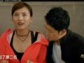 《极速前进中国版第四季片花》第四期 强子质问贾静雯回转原因 出色指挥秒杀修杰楷