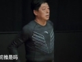 《极速前进中国版第四季片花》第四期 范冰冰变人形垃圾袋 继科父子推箱子晕头转向